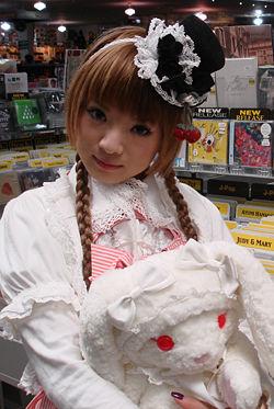 http://yumenokatachi.cowblog.fr/images/Artistes/Japonais2/2-copie-7.jpg