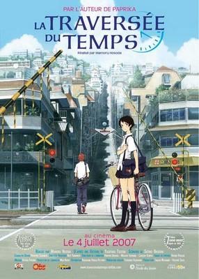 http://yumenokatachi.cowblog.fr/images/Autres/Manga/18777971w434hq80.jpg