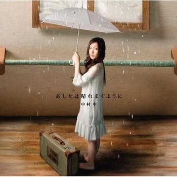 http://yumenokatachi.cowblog.fr/images/Musique/Critiques/0.jpg