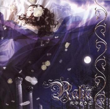 http://yumenokatachi.cowblog.fr/images/Musique/Critiques/RAKA00.jpg