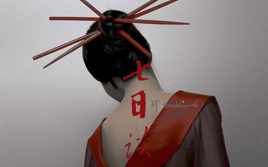 http://yumenokatachi.cowblog.fr/images/Musique/Decouvertes/dec00.jpg