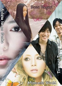 http://yumenokatachi.cowblog.fr/images/Musique/Playlist/4epara.jpg